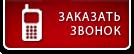 knopka-2